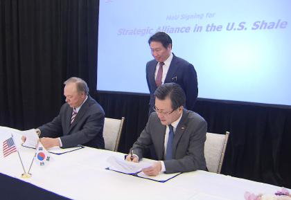 SK jointly develops resources on US mainland for exports to a third country